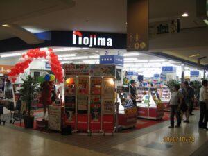 IMG_1169